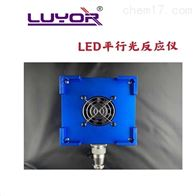LUYOR-3416LED 平行光反应仪 光催化反应器生产厂家