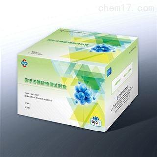 国标法盐碘检测试剂盒-直接滴定法 众生