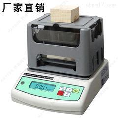 QL-300AW塑胶比重测试仪、磨耗量发泡率检测仪