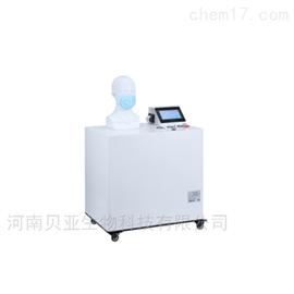 HBY-117C呼吸阻力测试仪