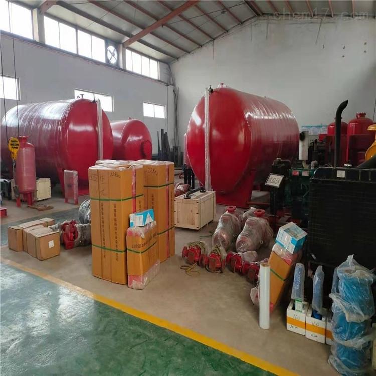 消防气体顶压设备有限公司
