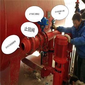 拉萨消防气体顶压设备调试