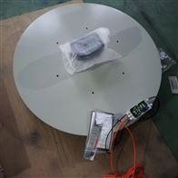DCS-HT-A4-20mA模拟量信号电子地磅 2吨不锈钢平台秤