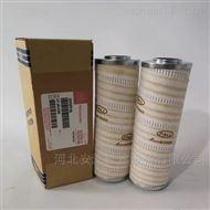HC9600FKP16H颇尔液压油滤芯