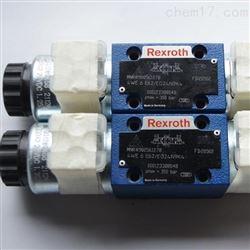 rexroth减压阀ZDR10DP2-5X/210YM进口原装