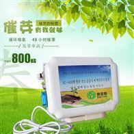SC-800催芽器 价格