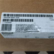 西门子6AV6644-0BA01-2AX0