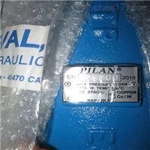 PILAN换热器E系列产品介绍