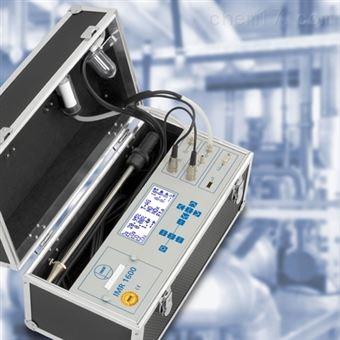 德国IMR 便携式烟气分析仪 1600