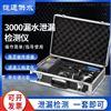 JT-3000自来水管道检漏仪