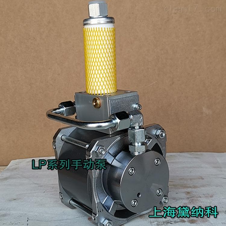 现货HAWE哈威LP 160-16液压手动泵