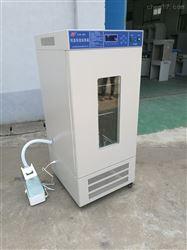 LHS-450(E)型精密恒温恒湿培养箱