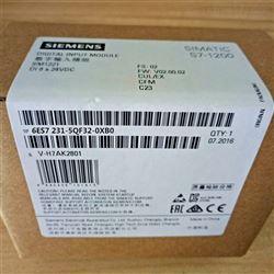 6ES7231-5QF32-0XB0邵阳西门子S7-1200PLC模块代理商