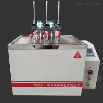 XRW-300DL维卡软化点温度测定仪