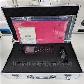 PCH-300便携式叶绿素a分析仪
