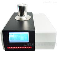 STA-1150同步热分析