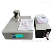 STA-1350同步热分析仪