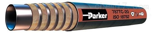 787全球管 Parker恒压5000 PSI 液压软管
