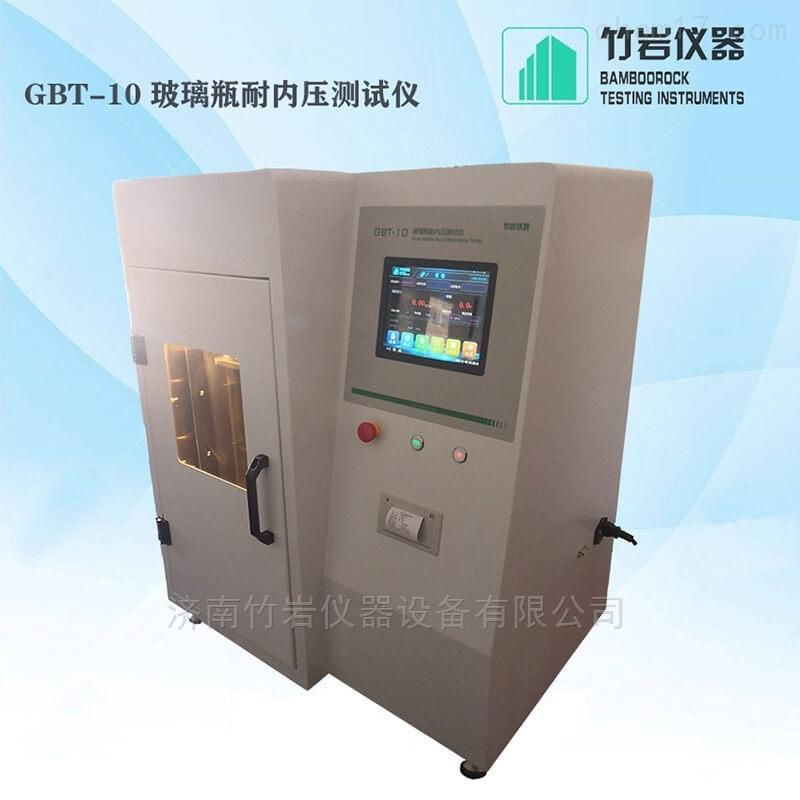 耐内压测定仪 玻璃瓶耐内压力测试机