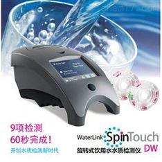 WaterLink Spin TOUCH旋轉式水質檢測儀3585