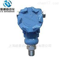EBY系列液位压力变送器厂家