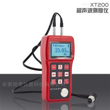 XT200經濟型超聲波測厚儀