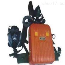 HJ20-YF隔絕式負壓氧氣呼吸消防保護器