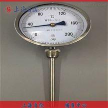 WSS-311轴向双金属温度计上海三厂