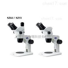 日本奧林巴斯體視顯微鏡