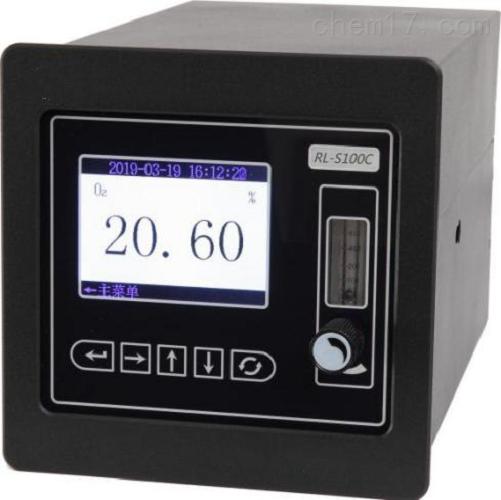 高纯氧量分析仪