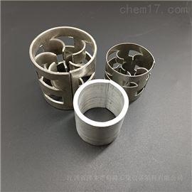 出口澳大利亚DN38*3mm铝合金拉西环填料