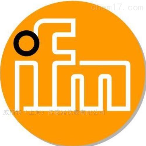 德国IFM传感器价格优惠
