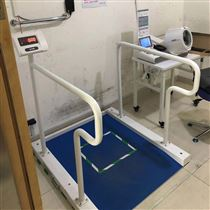 透析科用的轮椅体重秤厂