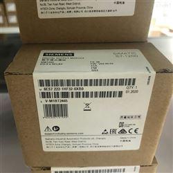 6ES7222-1HF32-0XB0西安西门子S7-1200PLC模块代理商