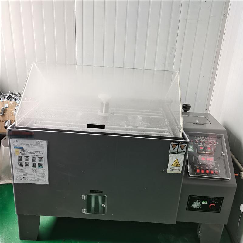 复合盐雾试验箱价格
