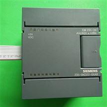 西门子6ES7 235-0KD22-0XA8