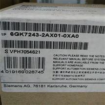 西门子6GK7 243-2AX01-0XA0