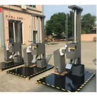天津科迪厂家生产包装跌落试验机