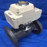Q941F-10S电动塑料球阀