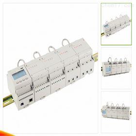 ADF400L-2H-1S多用户计量型电能表