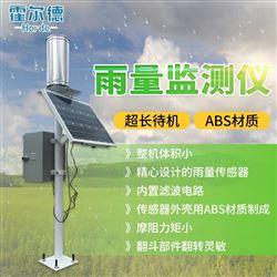 HED-YLJC自动一体化雨水量实时监测仪品牌