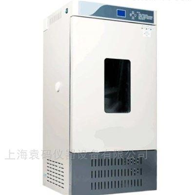 YM-666恒温恒湿培养箱