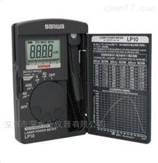 日本三和 sanwa - LP10 激光功率计