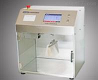 DRK201卫生纸掉粉率试验机