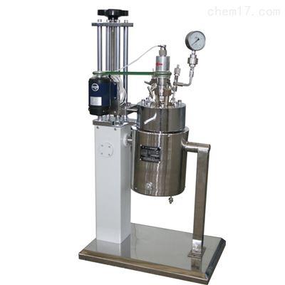 1L不锈钢翻转升降实验室高压反应釜