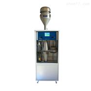 赫爾納-供應瑞士digitel氣溶膠采樣器DHA-80