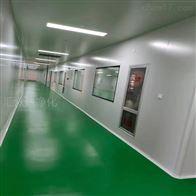HZD青島食品生產車間為什么要使用潔凈室