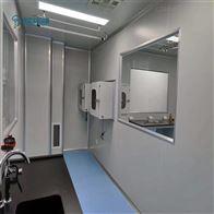 zx-1韶关实验室装修 洁净车间装修