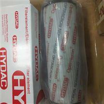 0140R010BN4HC上海销售德国贺德克HYADC滤芯现货