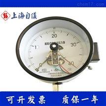 YXC-150BFY-153BF电接点压力表厂家